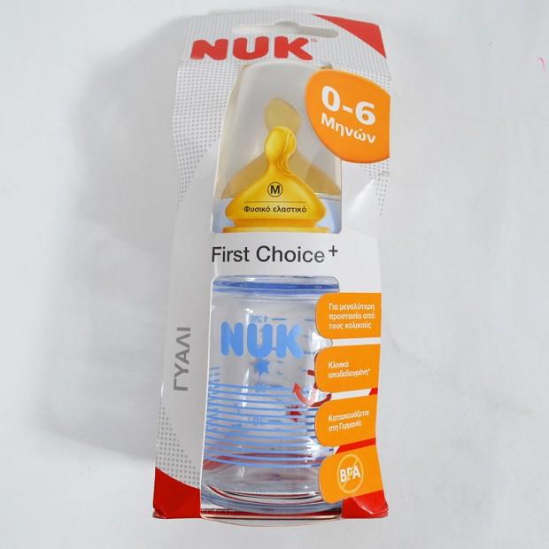 Μπιμπερό Nuk first choice + Βρεφανάπτυξη